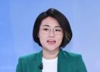'시건방진' 녹색당 신지예…정의당 앞지른 파란