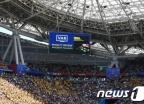 월드컵 조별리그, 프랑스 첫 승 도운 'VAR'은 무엇?