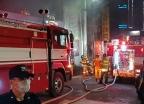 군산 유흥주점 화재… 3명 숨지고 30명 중경상