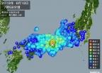 日 오사카 규모 5.9 지진… 쓰나미 우려 없어