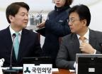 """장진영, 안철수 작심 비판… """"책임회피하는 지도자"""""""