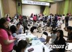 [사진]서초구, 우리는 한가족 외국인 건강축제 개최