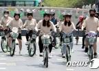[사진]'안전한 자전거 문롸 알리기 위해'