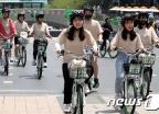 [사진]자전거 행렬 '안전 문화 캠페인'