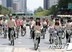 [사진]'안전한 자전거 문화 알리기 위해'
