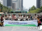 [사진]'안전한 자전거 문화 릴레이 캠페인'