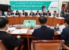바른미래당, 은행 금리조작 의혹 점검