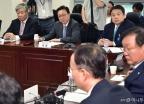 대미 자동차 통상분쟁 대응 당정간담회