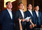 여·야 7월 임시국회 합의...원구성 최종합의 논의중