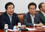 김성태 '수구·냉전 보수 버리고 새 이념 세울 것'