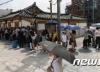 """""""초복엔 삼계탕이지""""…광장에선 """"개고기 NO!"""" 시위"""