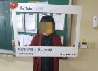 양예원 조롱 졸업사진 찍은 고교생… 끝내 '자필 사과문'