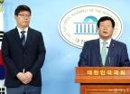 설훈, 민주당 최고위원 출마 선언