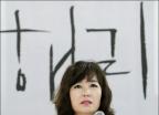신작 '해리' 출간한 공지영 작가