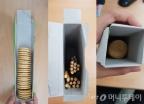 """""""과자사니 쓰레기만 수북""""…과대포장 '유감'"""