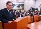 이개호 농림장관 후보 인사청문회
