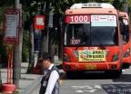 폐선 위기에 놓인 인천 광역버스