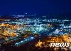 전남 여수산단 공장 연일 사고…폭발에 가스 누출