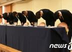 """'성매매' 충격 日 농구 대표팀…""""위법이면 기권한다"""""""