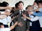 검찰 출석하는 이규진 전 양형위 상임위원