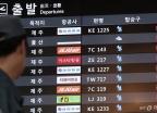 태풍 '솔릭' 북상, 국내선 항공편 무더기 결항