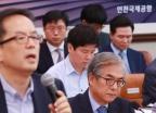 김효준 회장, BMW 화재사고 공청회 출석