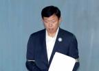 항소심 결심공판 출석하는 신동빈 회장