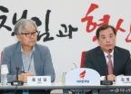 김병준, 가치와 좌표 재정립소위 참석