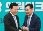 바른미래당, 정기국회 대비 의원워크숍 개최