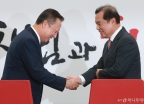 자유한국당 찾은 박용만 회장