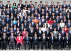 국회 개원 70주년 기념 의원 단체촬영