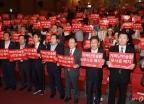 자유한국당, 난민법 폐지 토론회 개최