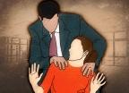 임실경찰서 경찰 간부, 부하 성추행… 추적중