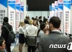 2018 외국인 취업박람회