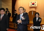 취임식 마친 유남석 신임 헌재소장과 헌법재판관들