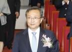 유남석 신임 헌법재판소장