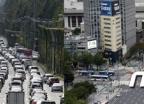 추석 연휴 막히는 고속도로와 텅 빈 도심