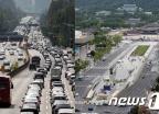 추석 연휴 '텅 빈 도심과 붐비는 고속도로'