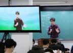 추석 연휴, 심화 수업 듣는 경찰 공무원 수험생들
