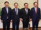 국회의장-원내대표 정례회동