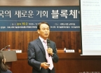 """진대제 블록체인협회장 """"ICO·신규계좌 발급 허용해야"""""""
