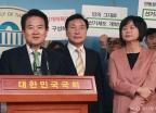 선거개혁 촉구 나선 야3당 대표