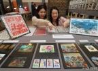 신기한 북한의 우표들