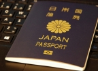 """""""비자 없어도 돼"""" 세상에서 가장 강력한 여권은?"""