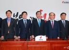 자유한국당 조강특위 인선 완료
