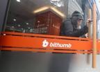 빗썸, 싱가포르 'BK컨소시엄'에 팔렸다…매각가 4000억원