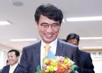 유시민, 노무현재단 이사장 취임