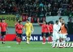 '파죽지세' 한국 축구, 오늘(16일) 파나마와 붙는다