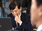 이주열 총재, '금리 고민'