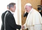 역사를 쓴다… 교황의 '첫 방문' 史